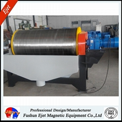 WET MAGNETIC DRUM SEPARATOR HMDS SERIES