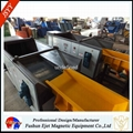 high yields and purity non-ferrous metal extracting /separating machine