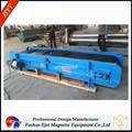 effective ferrous metal discharging