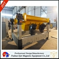 electric durable high-impact vibratory feeding machine ore feeder factory price  4