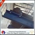 干散物料帶式輸送機頭強磁滾筒除鐵輪(輸送機頭鐵雜質恆磁提取輪) 6