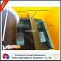 涡流分选设备分离铝铜锌部件(铝罐、铁罐) 4