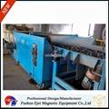 涡电流废铝合金/汽车切片/破碎铝回收系统 2