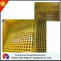 Materials Handling Motor Vibratory Equipment with feeder bin