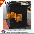 permanent dry drum magnetic separator