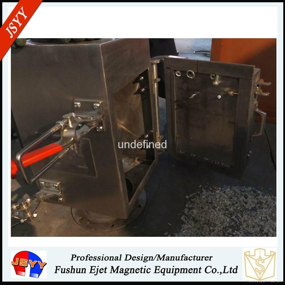 半自動封閉式管道溜槽連接防阻塞顆粒粉末物料除鐵器 7