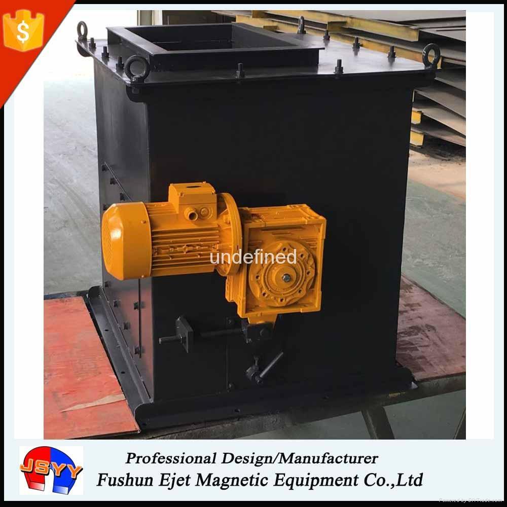 全自動永磁箱式磁筒鐵雜質分離器 4