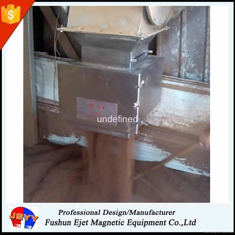 箱式磁格栅、磁力架 重力下落颗粒粉末 溜槽管道除铁器 3