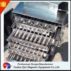 箱式磁格柵、磁力架 重力下落顆粒粉末 溜槽管道除鐵器
