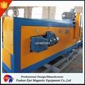 渦電流鑄造型砂鋁砂有色金屬回收設備 3