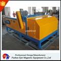 渦電流鑄造型砂鋁砂有色金屬回收設備 6