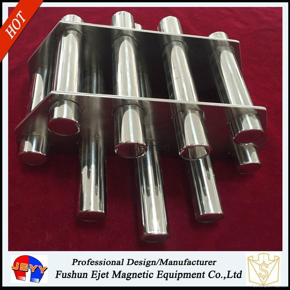 NdFeB Nine Bars Hopper Magnet Filter for Injection Moulding Machine 3