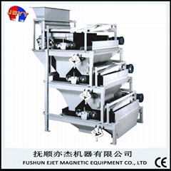 多级永磁辊式强磁磁选机除铁器