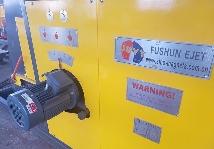 渦電流分選機廢舊冰櫃家電折開破碎料有色金屬回收變頻可調選鋁機 5