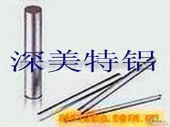 供应深美特铝7003(NC3)工业铝型材铝棒铝管