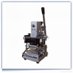 Manual hot stamping machine