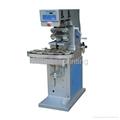 digital pad printing machines with conveyor 1