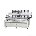 silk screen printers