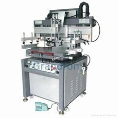 screen printing machine PVC paper large silk screen printing machines