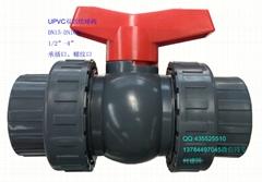 除渣器PVC活接球阀塑料球阀