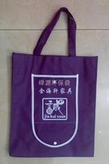 上饶地区无纺布环保购物袋供应