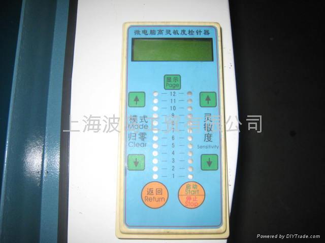 高靈敏度檢針機 2