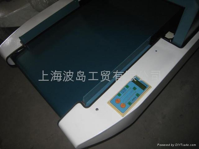 高靈敏度檢針機 3