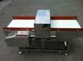 鋁箔包裝金屬探測機