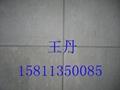 增強水泥纖維壓力板 1