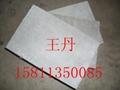 增強水泥纖維壓力板 2