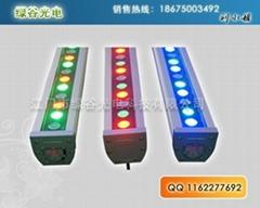 七彩變化LED洗牆燈