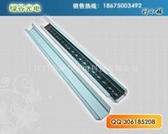 大功率LED洗牆燈外殼