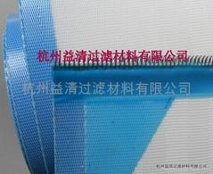 帶式壓濾機濾布網布
