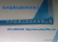 帶式壓濾機濾布網布 3