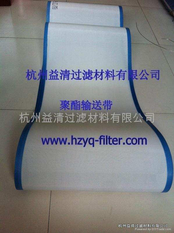 印染污泥脫水機濾布濾帶 3