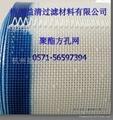 聚酯方孔网烘干网 1