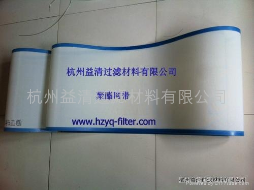 polyester squire wire mesh  4