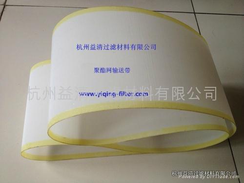 聚酯方孔网烘干网 5