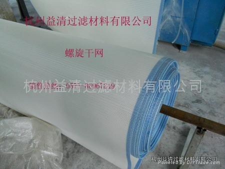 聚酯螺旋干网 2
