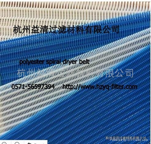 polyester spiral dryer fabric 5