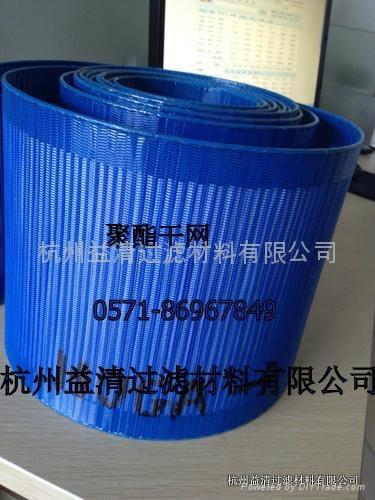 Polyester latex thread conveyor belt 3