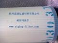 聚酯螺旋壓濾網壓泥機濾布 4