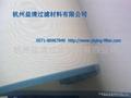 濃縮帶式壓泥機濾布 2