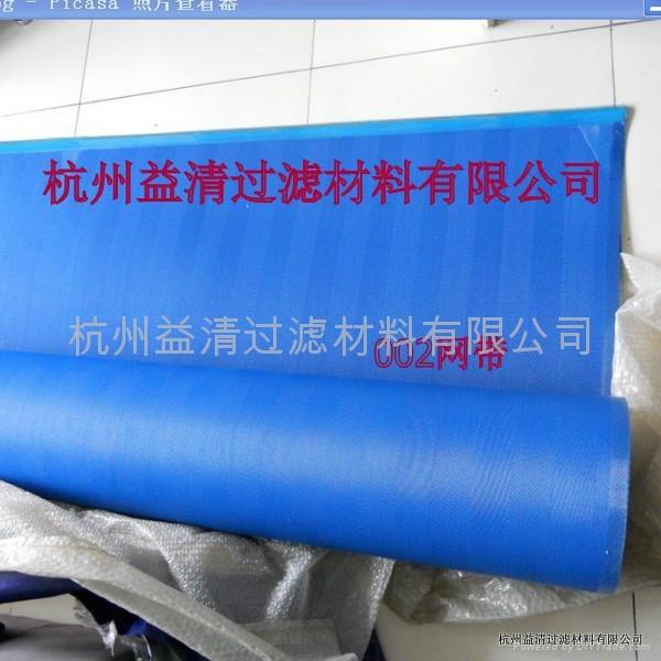 濃縮帶式壓泥機濾布 5
