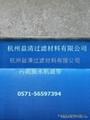 DYB2000型壓濾機濾布 2