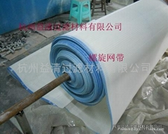 polyester dryer conveyor mesh