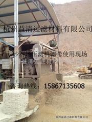 砂石场带式压滤机滤带