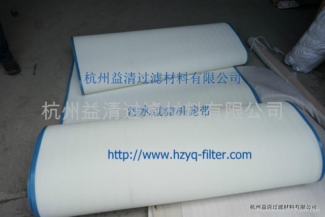 帶式壓濾機濾帶 1