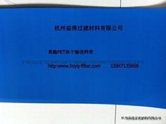 复合机用输送带聚酯材质高温定型
