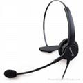 北恩高清晰耳機呼叫中心專用耳機